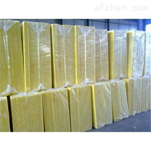 青岛温室大棚保温玻璃棉卷毡生产厂家