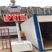 贺州走航式扬尘监测系统的研发厂家