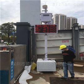 BYQL-YZ民治移动/走航式扬尘监测设备