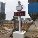 BYQL-6C开封新城移动式tsp监测设备厂商