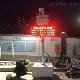 BYQL-YZ走航式扬尘厂家