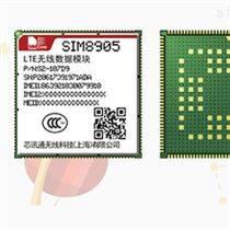 simcom 4G智能模組SIM8905-HZW