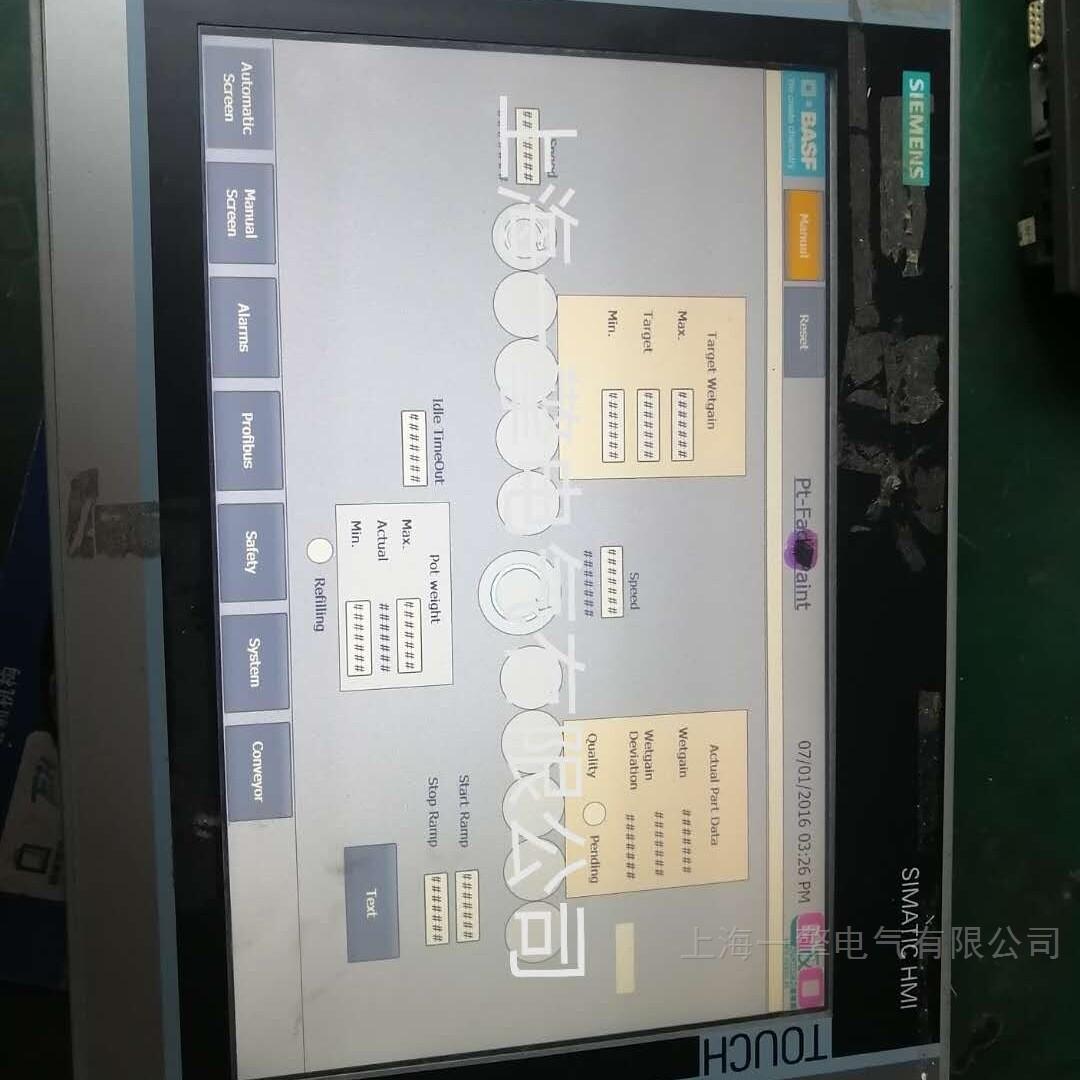西门子MP277触摸屏停机后黑屏维修