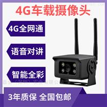 车载4g无线监控摄像头生产 �@一��看似非楚猛厂家高清夜视