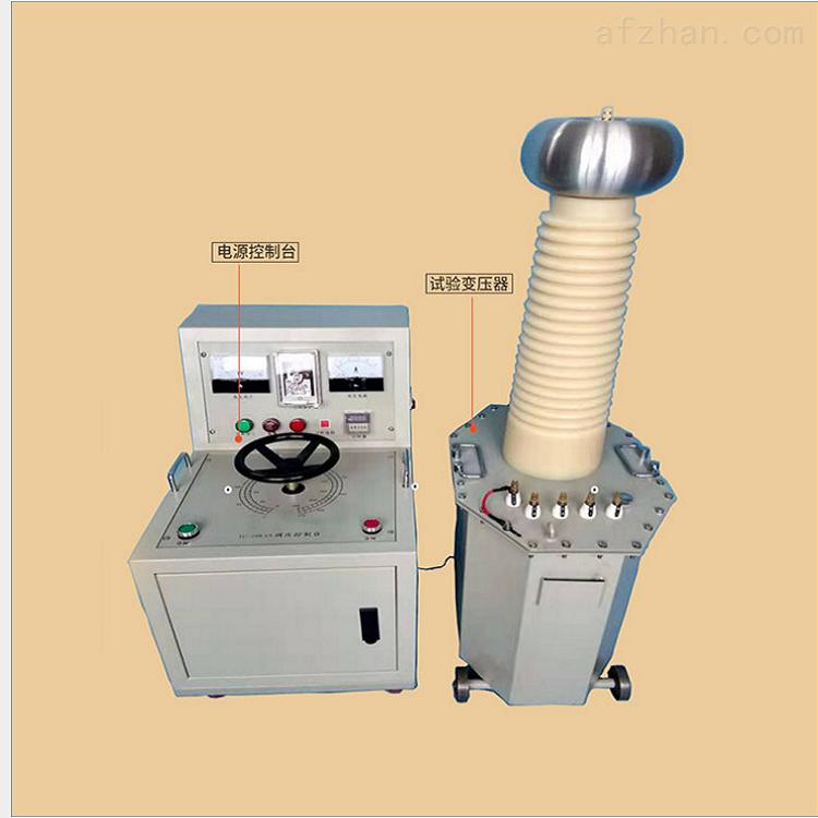 靜電除塵變壓器