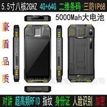 北京手持終端PDA移動終端數據采集器二維碼