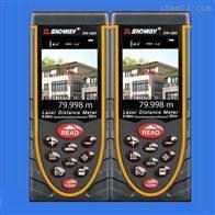 二级承装承试承修GPS或激光测距仪
