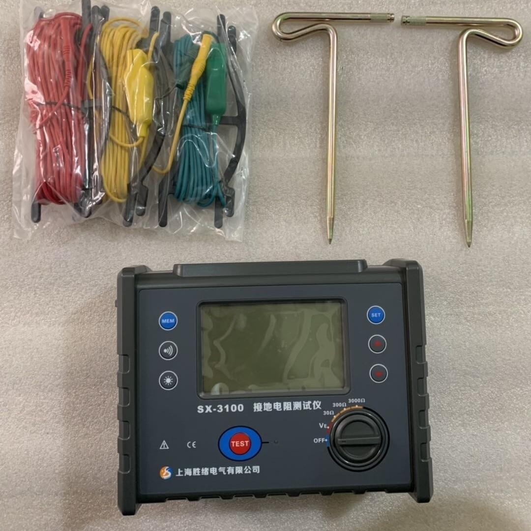 智能土壤电阻率测试仪
