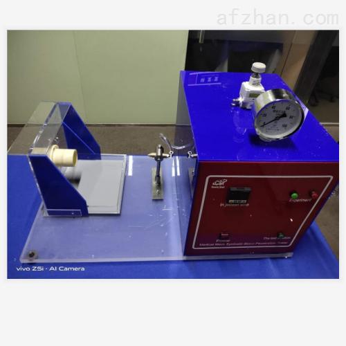 熔喷滤料合成血液穿透测试仪-1-