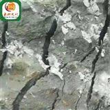 膨胀剂破碎用于岩石破碎