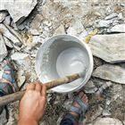 通化石头破裂药水新品热卖