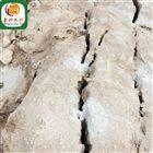 白城石头开裂剂厂家质量保证