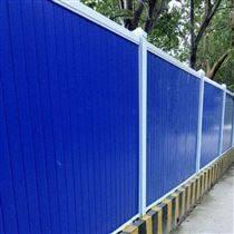 武汉PVC围挡 武汉市政围挡工地围挡厂家直销
