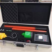 FRD-10/35/110KV高压语音核相器