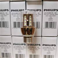 恒亮Philips飞利浦4.5W7WLED水晶柱泡尖泡拉尾泡