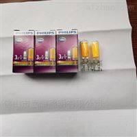 LED Classic 40w G9飞利浦酒店照明DOB 1.8W3.2W LED灯珠灯胆G9