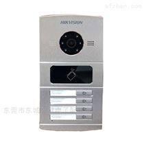 海康威視 DS-KV8402-1A可視對講別墅門口機