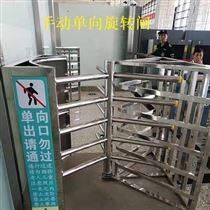 汽车站十字旋转门火车�动车站手动不锈�钢转闸
