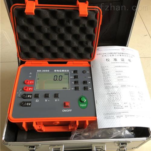 上海等电位连接电阻测试仪