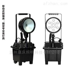 FW6101/BT海洋王移动工作灯/防爆便携式升降灯/LED30W