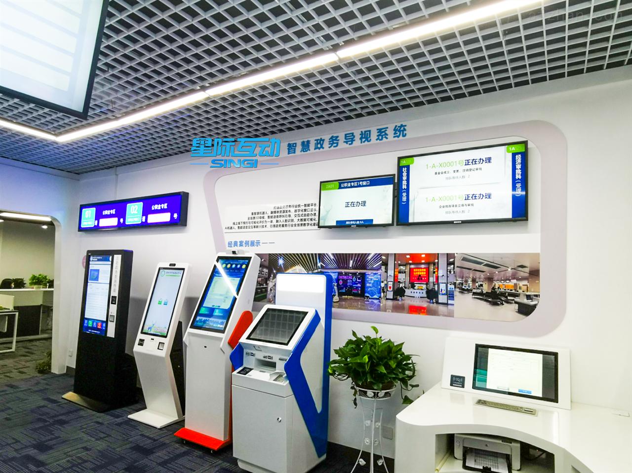 武汉星际互动政务智能导视系统