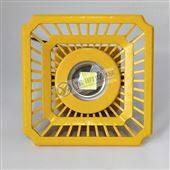 壁式60度KHD110-80w防爆LED灯