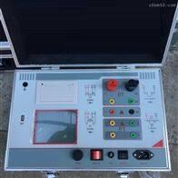 二级承装承试承修互感器特性测试仪出售租赁