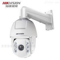??低旸S-2DC6223IW-A 200萬高清攝像機