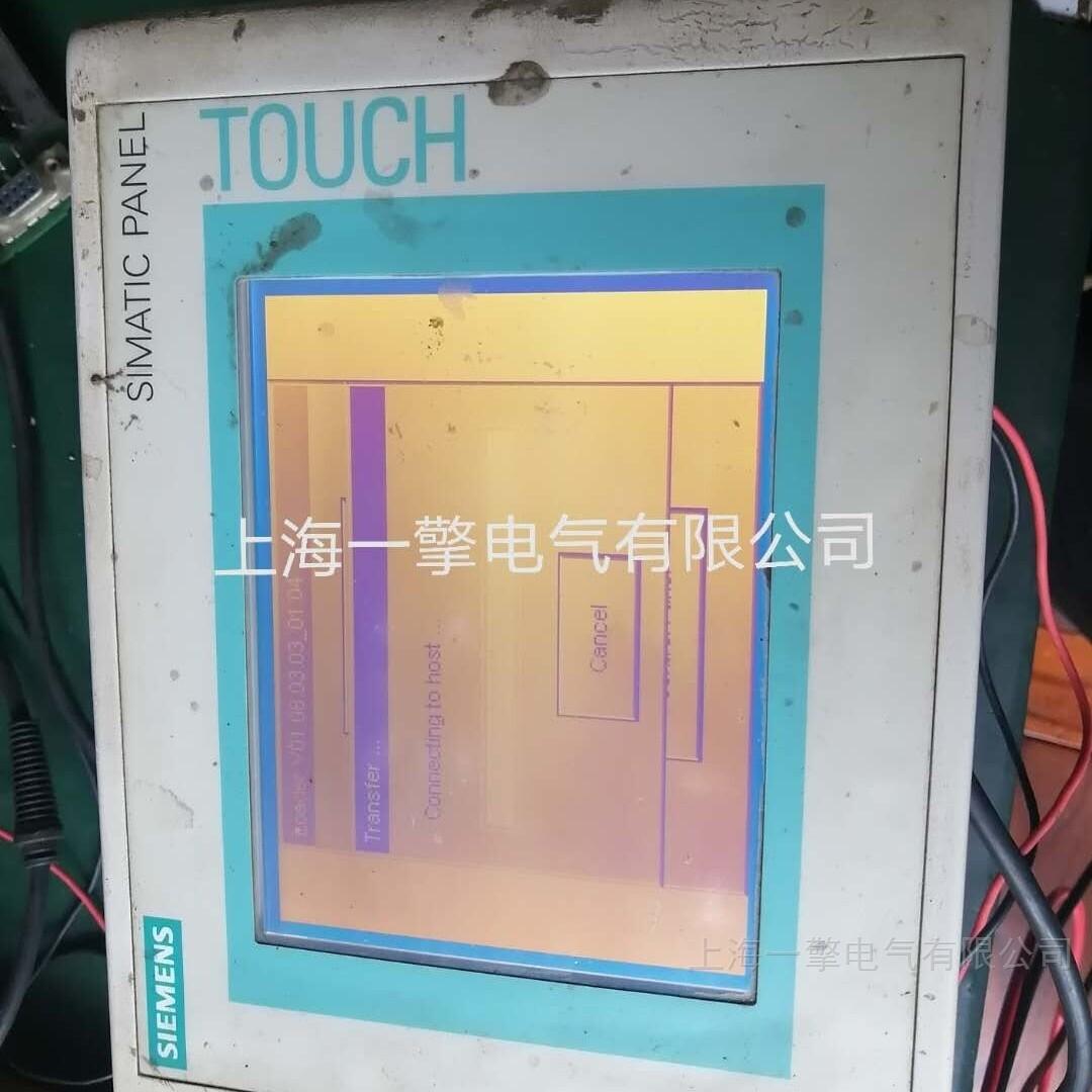 西门子触摸屏MP277电源不稳定烧坏黑屏维修