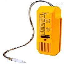 电子式卤素气体泄漏探测仪报价