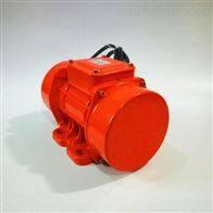 MVCC 3/200-S02Italvibras 电动振动器MVCC 3/200-S02
