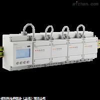 ADF400L-6H多回路电能计量表 0.5S级
