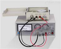 ZC36型高绝缘电阻测量仪 亨美高阻计