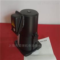 VKP075A日本富士冷却泵