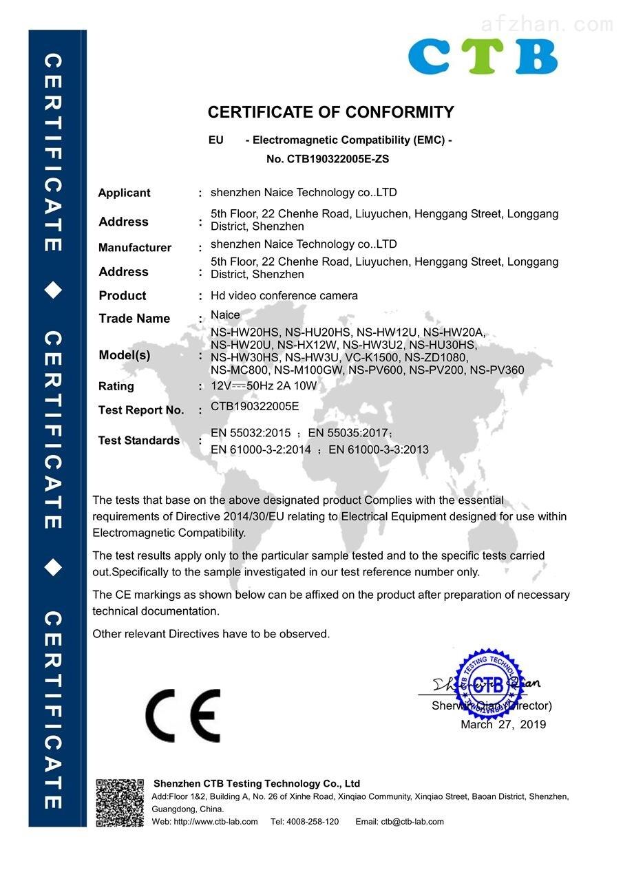 CE  FC  ROHS證書