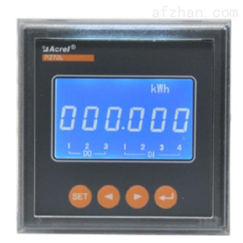 单相电能表 LCD显示  可编程智能电测仪表