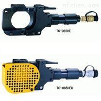 分体式液压切刀TC-085HEC,kudos带保护装置