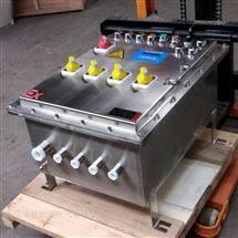 防爆不锈钢变频器配电箱plc配电柜带散热器