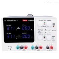 优利德UTP8305BUTP8303B线性直流稳压电源