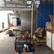 移动应急照明灯(汽油发电机应急抢修灯)