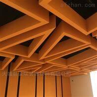 600*600上海彩色岩棉玻纤板异形吸声体独特造型