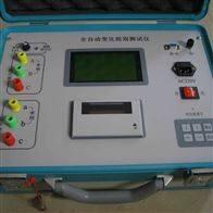彩大屏/大容量全自动变比测试仪厂家供应