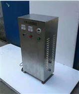 水箱殺菌器