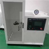 呼吸防护用品阻燃测试仪