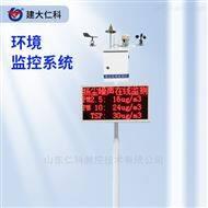 RS-ZSYC-*建大仁科 环境监控系统