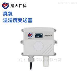 RS-03*-*建大仁科 臭氧传感器