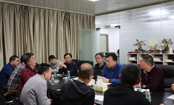珠海市公共安全技术防范协会专家座谈会召开