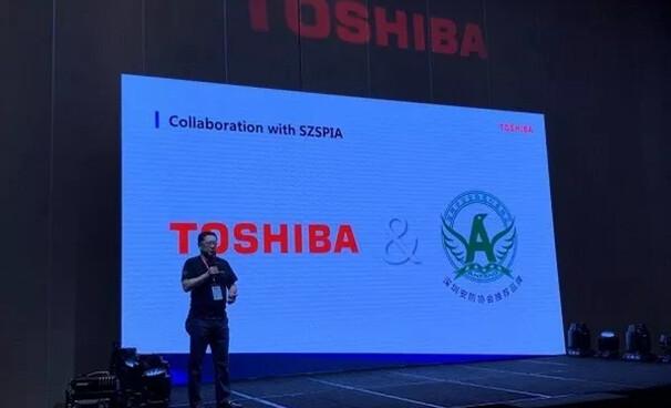深圳安防协会受邀参加东芝硬盘合作伙伴大会