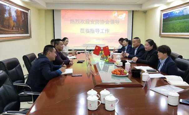 新疆安防协会深入会员企业调研党建工作