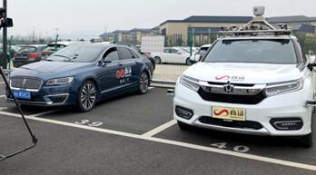 商汤科技在杭州展示自动驾驶技术